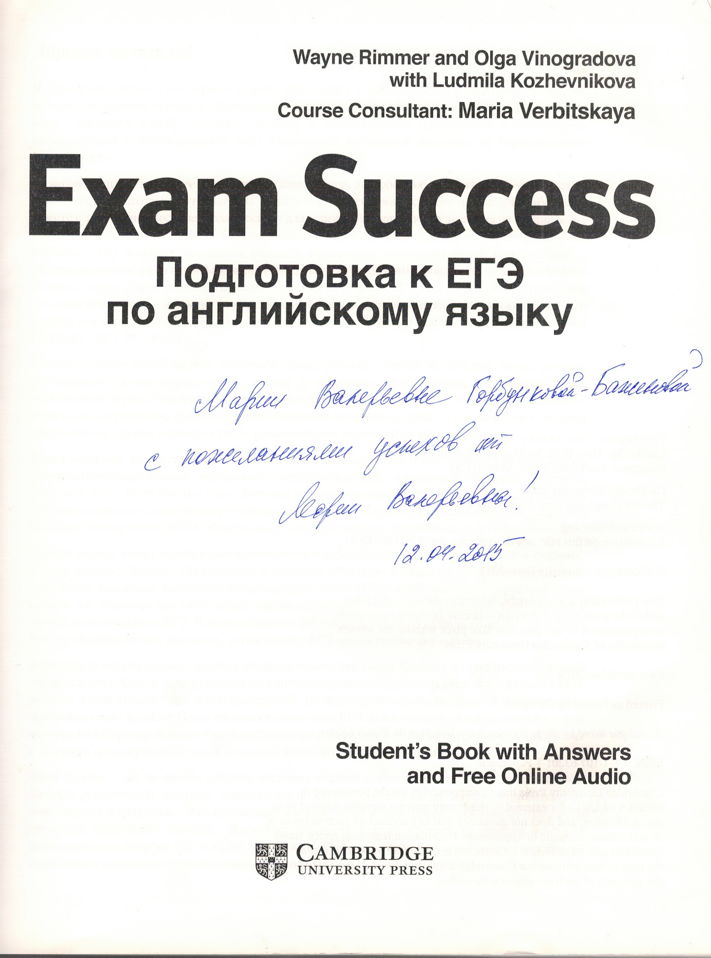 Exam Success