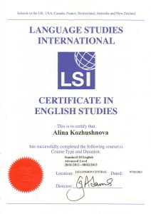 alina_kozhushnova_certificate_advanced_level